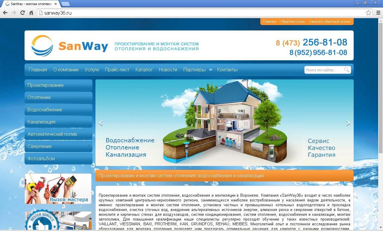 Создание и продвижение сайтов в воронеже seo анализ сайта яндекс